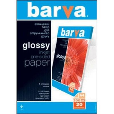 Бумага BARVA A4 (IP-C200-T02)