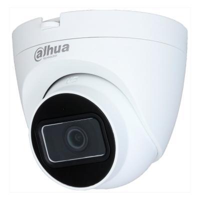 Камера видеонаблюдения Dahua DH-HAC-HDW1200TRQP-A (2.8)