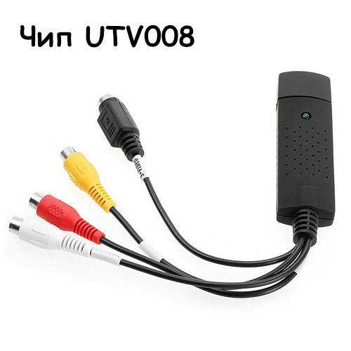 USB карта видеозахвата EasierCap MS2100e, оцифровка