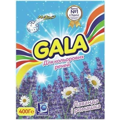 Стиральный порошок Gala Автомат Лаванда и Ромашка для цветного белья 4