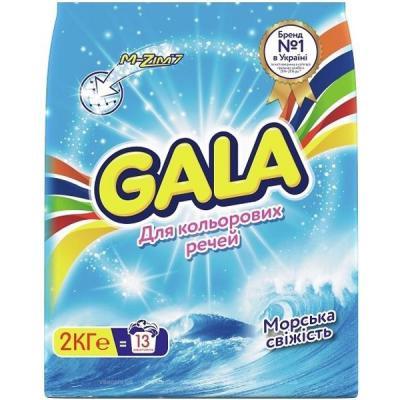 Стиральный порошок Gala Автомат Морская свежесть для цветного белья 2