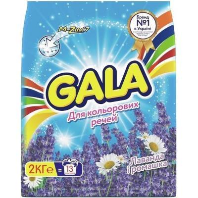 Стиральный порошок Gala Автомат Лаванда и Ромашка для цветного белья 2