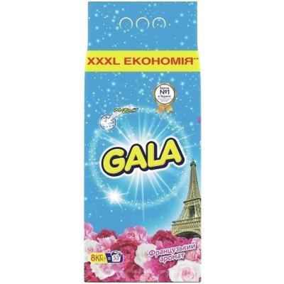 Стиральный порошок Gala Автомат Французский аромат 8 кг (8001090807335