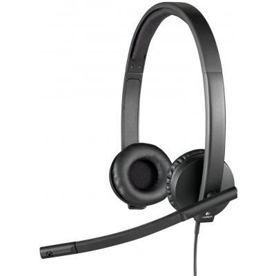 Наушники Logitech H570e USB Headset Stereo (981-000575)