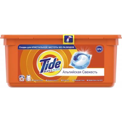 Капсулы для стирки Tide Все-в-1 Альпийская свежесть 30 шт. (4015400892