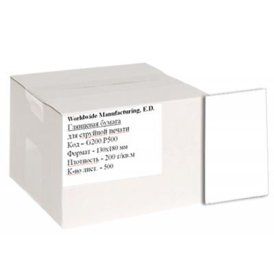 Бумага WWM 13x18 (G200.P500)